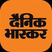 https://www.9appslite.com/pics/apps/18670-DainikBhaskar-HindiNewsApp.png