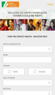 Bharat Matrimony : App Download of is Play Store